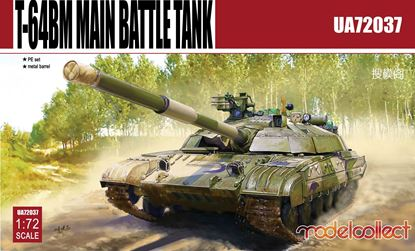 Picture of T-64BM Bulat Main Battle Tank