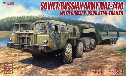 Picture of Soviet/Russian Army MAZ-7410 with ChMZAP-9990 semi-trailer