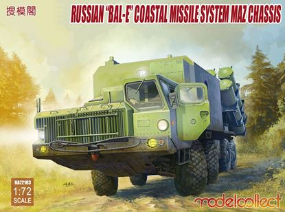 "Picture of Russian ""Bal-E"" mobile coastal defense missile luncher with Kh-35 anti-ship cruise missiles MAZ chassis early type"