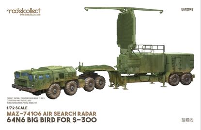 图片 MAZ-74106 air search radar 64N6 BIG BIRD for S-300